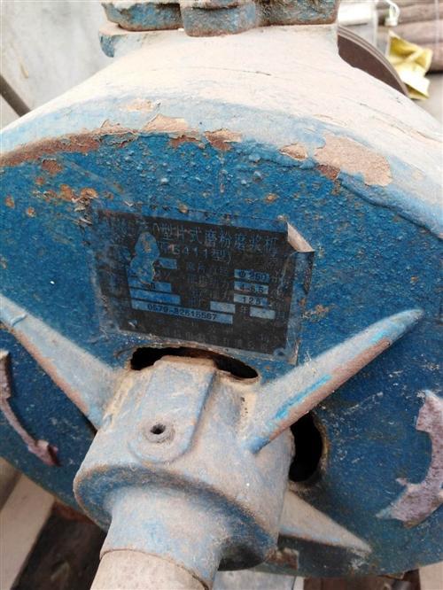 磨粉磨漿機只用了不到一個月,放了2年現有八九成新
