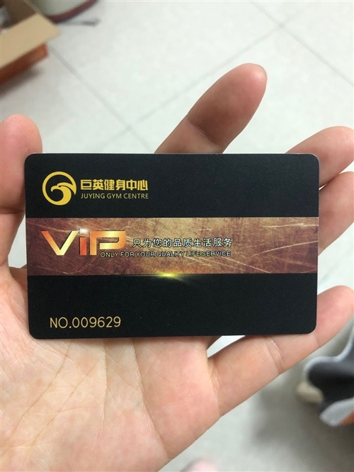 年后要離開澄城,十月底1400元辦的卡,現在900包轉讓出