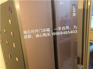 九成新冰箱電視轉賣