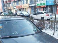 03年寶來經典自動高配1.8T,車沒毛病,7000可小議。
