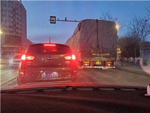 大车穿城而过的问题