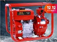 今年剛買的汽油抽水泵,九成新。只用了幾次,現在用不上了。需要的朋友可以聯系。