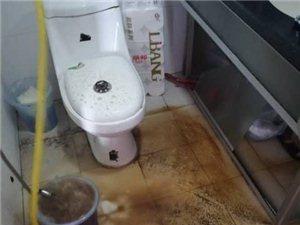 管道疏通地热清洗