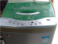海尔全自动洗衣机八成新,容量大,质量好,现将便宜出售,只卖360元,需要的朋友来电咨询。