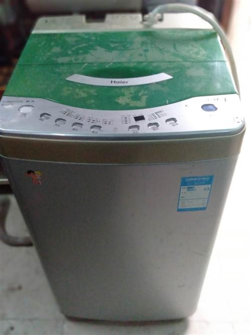 海爾全自動洗衣機八成新,容量大,質量好,現將便宜出售,只賣360元,需要的朋友來電咨詢。