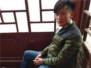 贾虎成,男,年龄30,身高160甘谷人于23号晚上十一点半左右在清水轩辕湖附近走失,走失时上身穿照片