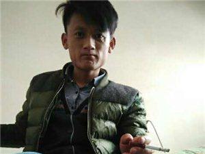 �Z虎成,男,年�g30,身高160甘谷人于23�晚上十一�c半左右在清水��@湖附近走失,走失�r上身穿照片