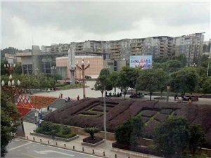 超一・时代广场