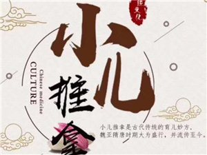 冬天�砹丝人缘���越�碓蕉嗔耍��和�咳嗽�食有7?忌,