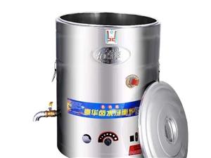 九鼎王�u煮面桶50公分的。���r�u的���,有一��一直�]用,有需要的朋友可以便宜出售。
