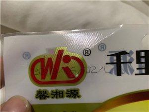 龙南XX果园水果店卖过期食品