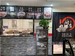 老吉祥羊肉�^�_�I大酬�e活�樱�??????12月1日起凡�M店吃一份水盆羊肉,加15元再�硪�