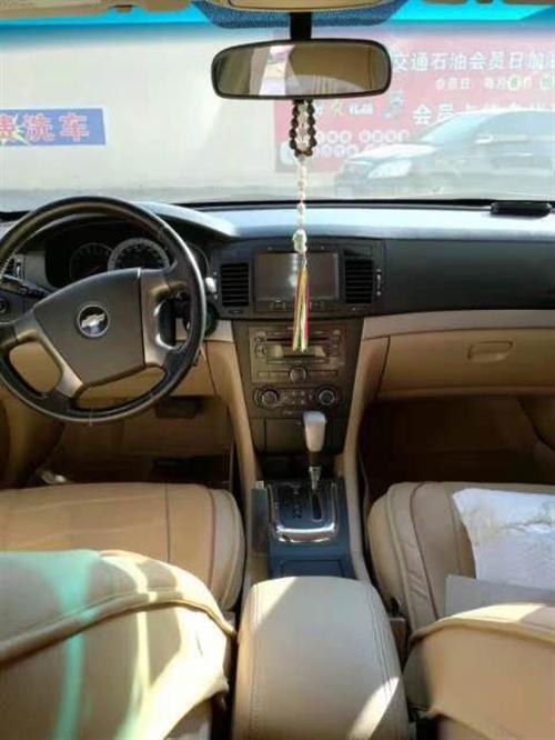 雪佛兰景程 2008款 车况好,随时看车