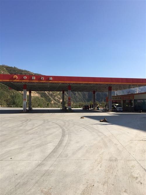 天水牛头河成品油销售有限公司牛头河加油站