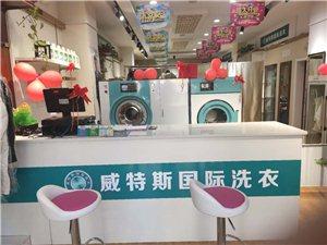 合陽金水路電力局南WTS國際洗衣店