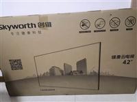 沒用過的創維42寸彩色液晶電視便宜處理,價格面議