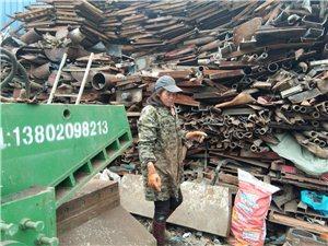 高�r回收格�N�U品,有�的��系我,����a1368719267815586641291