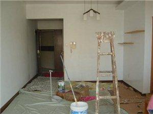 舊房反新,新房裝修