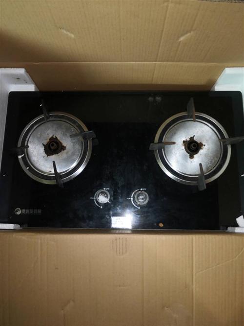 出售閑置液化氣灶和煤氣罐里面還有煤氣