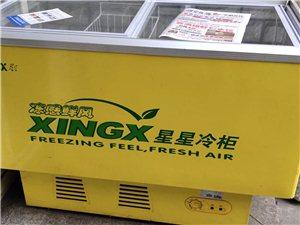 星星冷柜一台出售冷藏冷冻均可,联系我时请说明是在易县在线看到的…