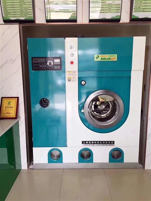因家中有事,現將本店干洗機,水洗烘干一體機低價出售,九成新,去年才買的。 有意者聯系:135185...