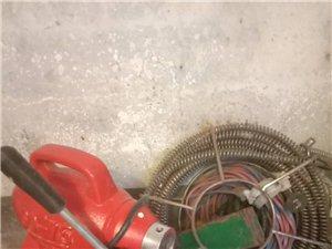 信豐下水道、地漏、馬桶疏通