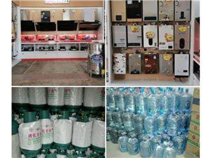 安仁专业送水送煤气