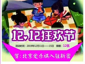 北京��缝髟缃讨行���萑胱⌒旅�