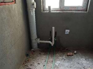精裝修  改水改電