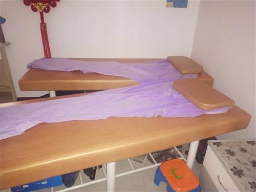 二手閑置美容按摩床。 300元兩個。 自提。