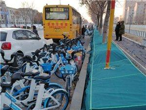 共享单车集合了