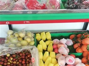 水果蔬菜�架
