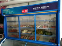 出售转让店内冷柜一台,三开门,九成新,冷藏、冷冻效果很好!!!