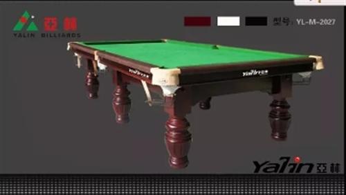 现有亚林台球桌一台,买价一万二千元,低价三千元出售,纯大理石台面,有意私聊