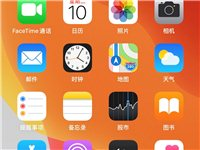 苹果7plus128g玫瑰金美版