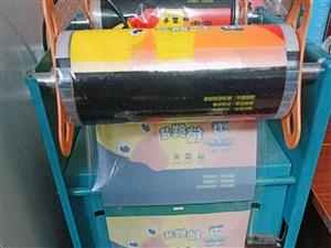 9成新封口�C出售,�б痪矸饪谀�,300多盒子,原�r2300�I的,�F1000元便宜出售,有意者��