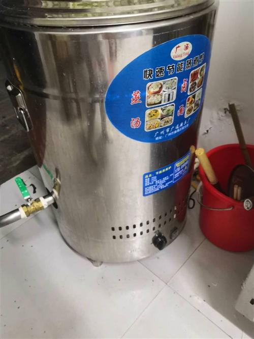 新开业两个多月的面馆全部用品低价转让(两个大冰柜、一个大消毒柜、一个煮面桶、七个不锈钢汤桶、五个灶、...