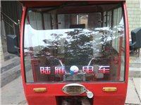 出售一辆家用电动三轮车 地址通许县城 价格面议