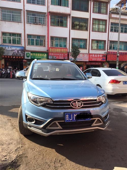 出售自己用的精品SUV一台 中国一汽森雅R7,2016款手动尊贵型 原价86900元的加上购置税9万...
