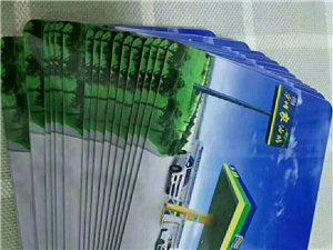 京博加油卡��惠售