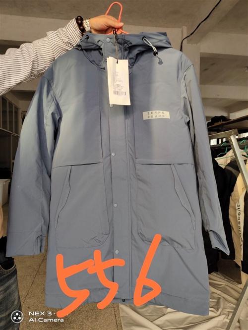 男士90羽绒服,支持现场看货 不是羽绒当场剪掉。现价优惠,可零售可批发 详情来电1557938779...