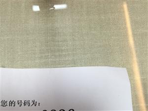 惠水密集恐�职Y便民�k理�c