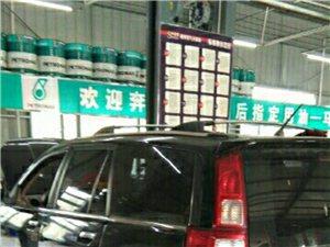 長城越野車低價出售