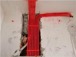 承接水電安裝,燈具、開關面板、潔具安裝,線路維