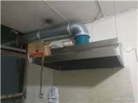 便宜出售小型餐館用的冰箱、油煙機、猛火燥等,買來才用得2個月左右