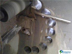 热水器洁具卫浴灯具安装