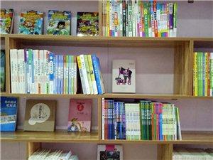 三味書屋隨時歡迎大家來看書,學習