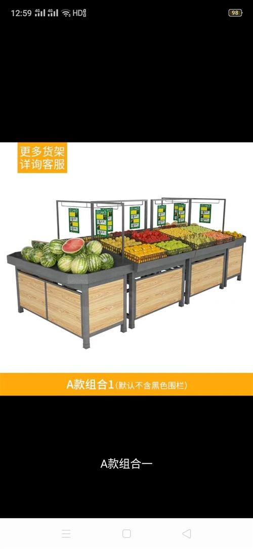 水果店貨架轉讓