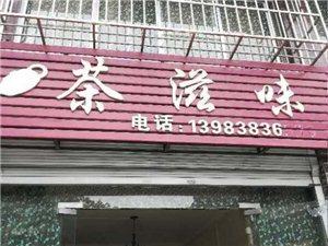 位于大足区棠香街道二环北路中段营业中的独栋茶楼转让,设备设施齐全,现在低价处理,有稳定客源,快过年了...