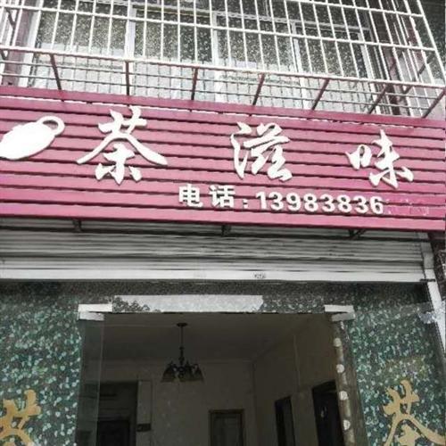 位于大足區棠香街道二環北路中段營業中的獨棟茶樓轉讓,設備設施齊全,現在低價處理,有穩定客源,快過年了...
